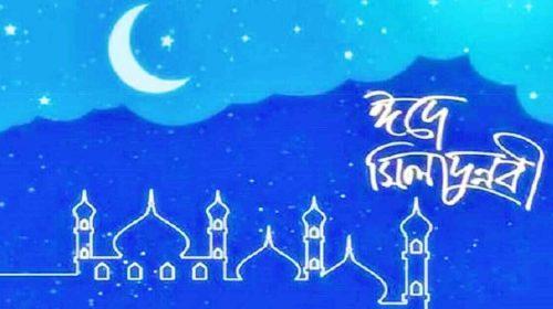 রুকখলায়_মোগলাবাজার_ঈদে_মিলাদুন্নবী_(সা.)_উদযাপন_কমিটির_মতবিনিময়_সভা